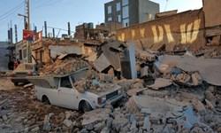 کمک 23 میلیون فرانکی صلیب سرخ به زلزلهزدگان کرمانشاه