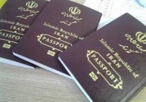 سفرهای خارجی نمایندگان شخصی است یا کاری؟