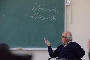 کلاس های استاد شفیعی کدکنی...+ عکسی جالب و دکلمه