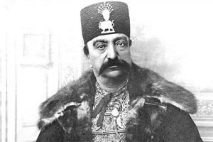 روزی که ناصرالدین شاه روی تختواب ناپلئون خوابید!