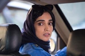 توهین به مردم افغانستان در سریال ممنوعه به روایت الهه حصاری