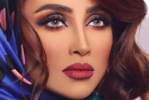 چهره الهام عرب بدون آرایش! عکس
