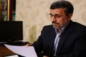 انتشار مقالهای از احمدینژاد در خبرگزاری «افه»