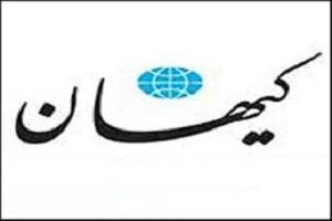 کیهان: عذرخواهی خاتمی، فرار رو به جلو است