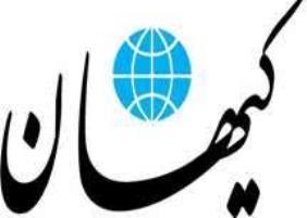 کیهان: در دانشگاه علامه چه میگذرد؟ منتظر فتنه بزرگ باشید