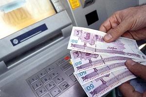 پیشنهاد افزایش یارانه نقدی به ۹۱ هزار تومان