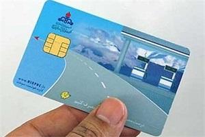 فردا؛ آخرین مهلت برای ثبتنام کارت سوخت المثنی