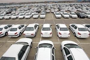 قیمت رسمی خودرو تا ۱۰میلیون تومان بالا میرود