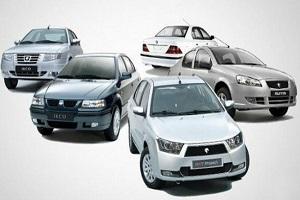 ایران خودرو ۵ محصول خود را گران کرد