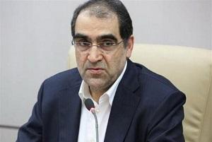 استعفای وزیر بهداشت برای یک مشت ریال!