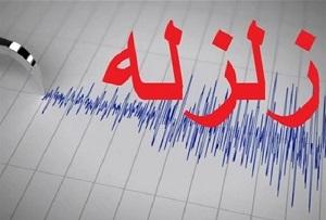 زلزله 5 ریشتری هرمزگان را لرزاند