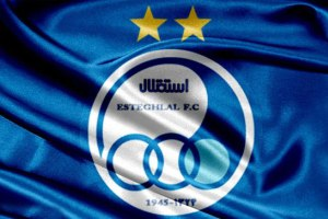قدردرانی توئیتر باشگاه استقلال از بیرانوند