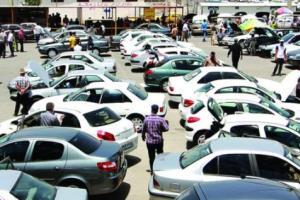 قیمت خودروهای داخلی در بازار 98/08/04