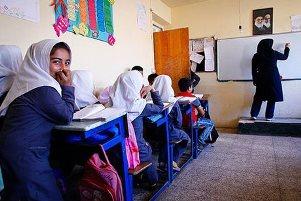اپلیکیشن شبکه آموزشی دانش آموز (شاد)