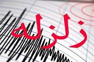 وقوع زلزله ۵/۳ ریشتری در کردستان