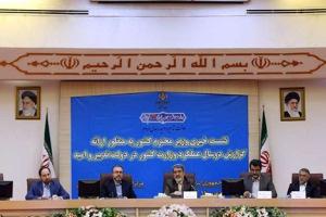 وزارت کشور از نماینده تبریز شکایت کرد