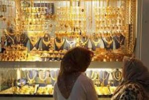 قیمت طلا، قیمت دلار، قیمت سکه و قیمت ارز امروز 99/04/09