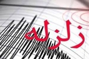 استاندار: زلزله تهران دامن همه را خواهد گرفت