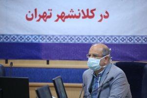 وضعیت نگران کننده شیوع کرونا در تهران