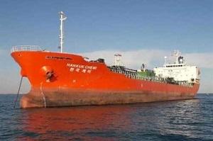 ایران، نفتکش توقیف شده کره جنوبی را آزاد کرد
