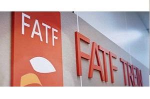 روایتی از مشکلات عدم پیوستن به FATF