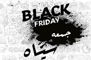 هشدار پلیس ایران درباره بلکفرایدی یا جمعه سیاه