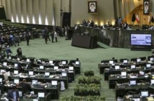 طرح دو فوریتی برای لغو توافق ایران و آژانس