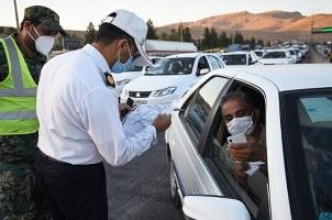 هیچ مجوز تردد بین شهری صادر نمی شود