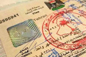 ویزای عراق در فرودگاه امام صادر نمی شود