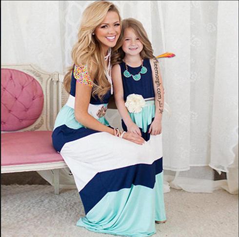 ست کردن لباس مادر و دختر - ست شماره 7