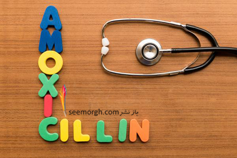 آموکسی سیلین و هر آنچه باید در مورد آموکسی سیلین بدانید طرز مصرف