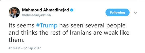 1412621 766 - احمدینژاد به اظهارات ترامپ در سازمانملل واکنش نشان داد