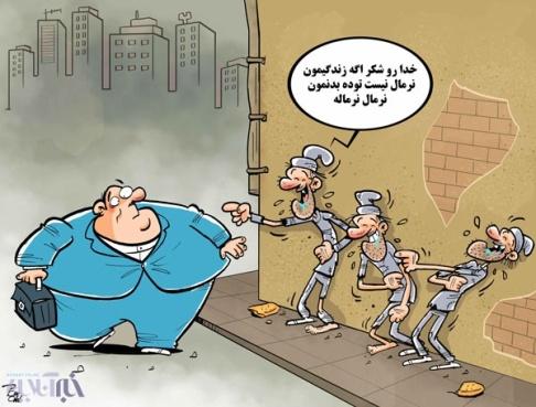 60 درصد ايراني ها مشکل توده بدني دارند!