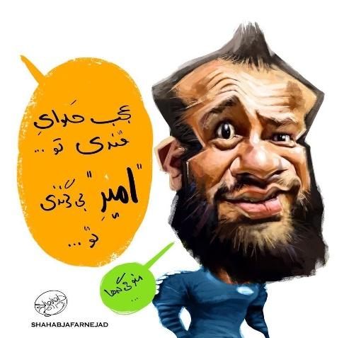 ادعای تتلو درباره بهتر بودن از خوانندگان ایرانی