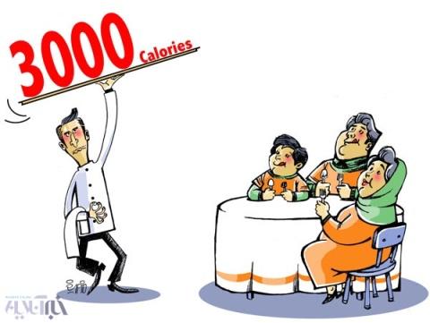 کاریکاتور روز: رکوردشکنی ایرانی ها در خوردن غذا