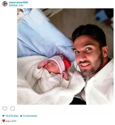 ساسان انصاري در کنار فرزندش