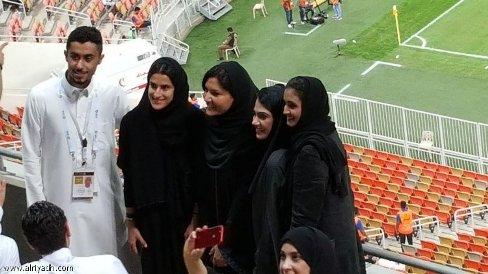 زنان عربستاني در ورزشگاه 3