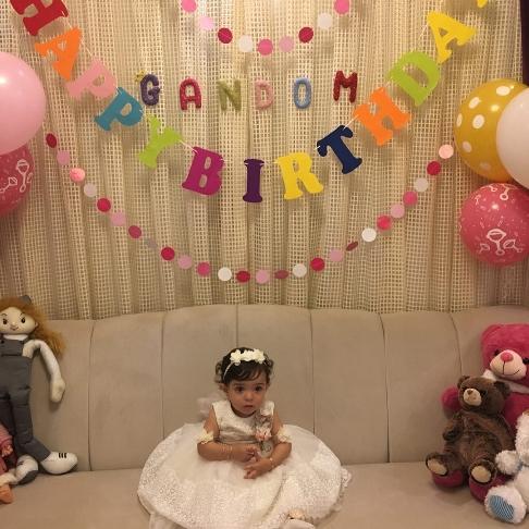 جشن تولد دختر آزاده نامداری