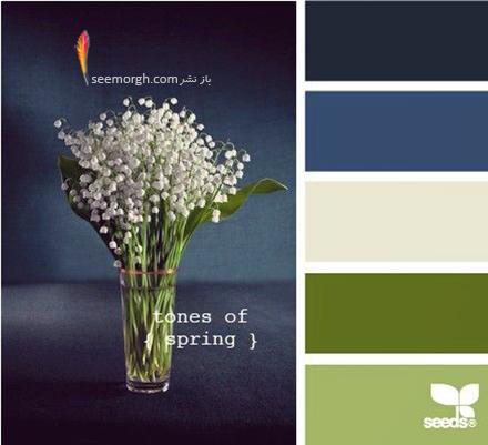 بهترین رنگ ها برای ترکیب با رنگ سورمه ای در دکوراسیون داخلی - ترکیب رنگی شماره 5