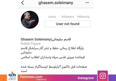 Instagram closes the page attached to Suleimani.jpg