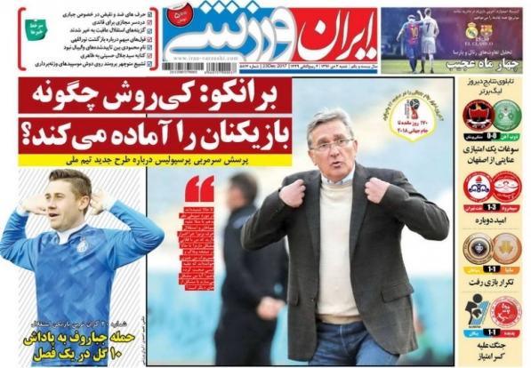 newspaper112.jpg