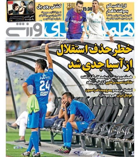 newspaper114.jpg