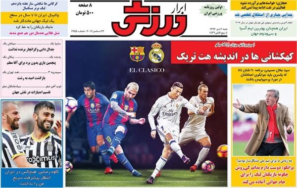 newspaper115.jpg