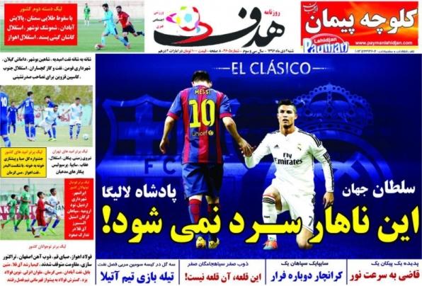 newspaper116.jpg