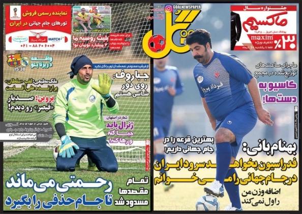 newspaper11.jpg