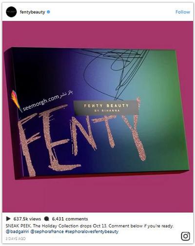 لوازم آرایش برند فنتی Fenty ریحانا Rihanna - عکس شماره 3