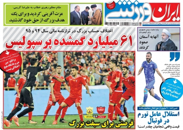 sportnewspaper2.jpg