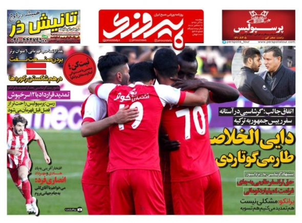 sportnewspaper3.jpg