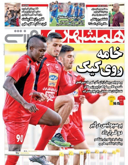 sportnewspaper4.jpg