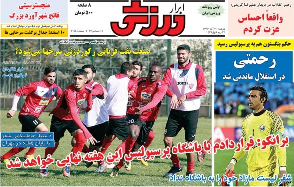 sportnewspaper5.jpg
